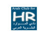 Arab Club for Human Resources